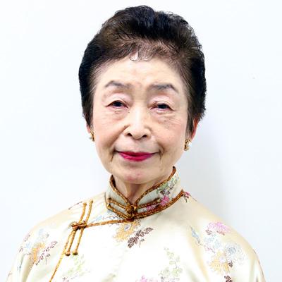 田中 セツ子